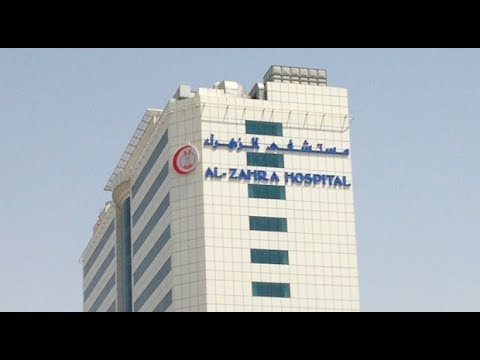 how you go al zahra hospital sharjah uae