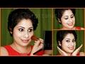 How I Do My Makeup Easy Everyday Makeup Tutorial Hindi