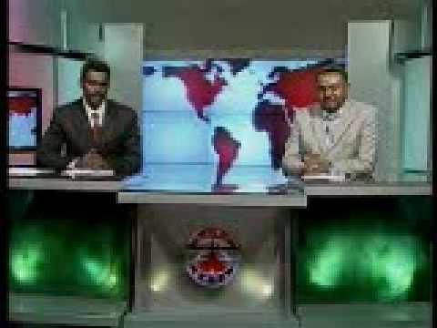 ETV news-Ethiopian Television News