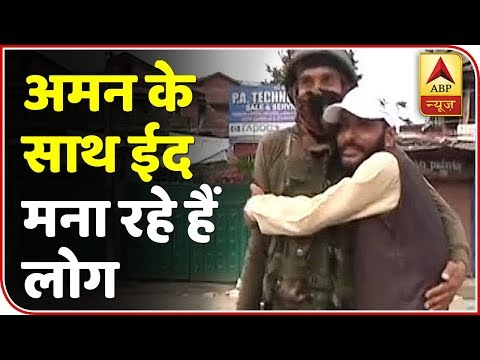 J&K Celebrates First Eid Amid Massive Security Arrangements | ABP News
