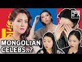 North Korean Defectors react to Mongolian Celebrities [Korean Bros]