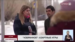 Стал жертвой азартных игр Смотри на OKTV.uz