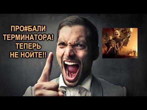 Терминатора и другие боевики променяли на Питэрское супергеройское кино!!!