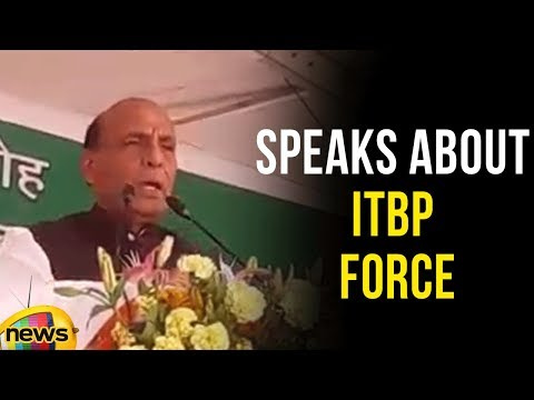 Rajnath Singh Speaks About The Indo Tibetian Border Police Force | Mango News