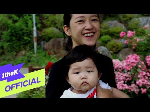 Youtube: Arrival / Kim Jin Ho