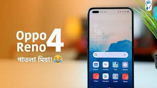 Oppo Reno 4 Full Review - Perfect Mid Ranger?