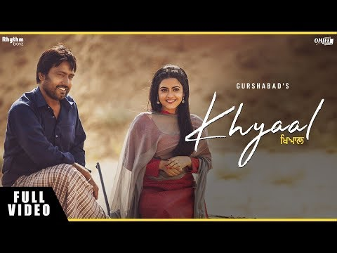Khyaal | Gurshabad | Bir Singh | Jatinder Shah | Bhajjo Veero Ve |  Releasing On 14th December