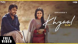Khyaal | Gurshabad | Bir Singh | Jatinder Shah | Bhajjo Veero Ve |  Releasing On 14th December