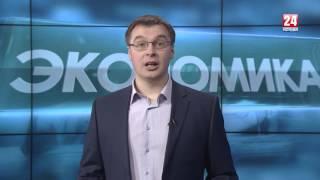 Крым-24. Экономика 23.01.2016(, 2017-01-26T21:01:19.000Z)
