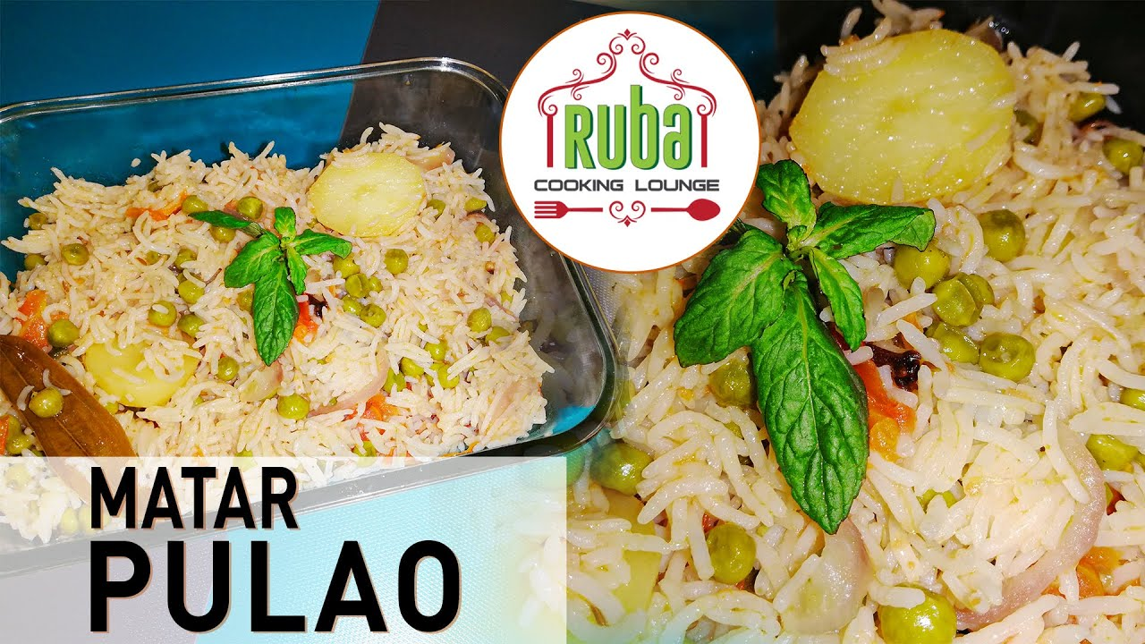 Matar Pulao Recipe | Peas Pulao | A very tasty, simple and quick recipe