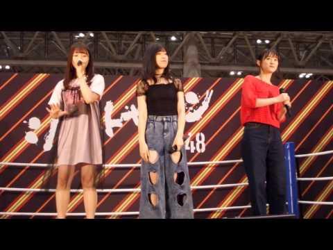 AKB48「シュートサイン」劇場盤 2017年6/25(日)幕張メッセ 気まぐれオンステージ【A】 #19 栗原紗英 植木南央 下野由貴.