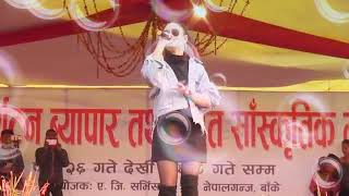 Melina Rai performance nepalgunj mahotsab
