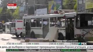 По факту взрыва баллона в автобусе в Москве возбуждено дело(, 2013-05-11T02:28:28.000Z)