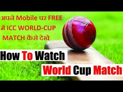 How To Watch World Cup 2019 Match Free In Mobile