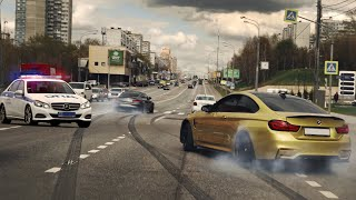 Street Drift BMW M4 C63 S