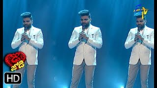 Pradeep Song Performance Dhee Jodi 15th May 2019 ETV Telugu