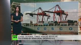 US frets over untrackable Chinese ships