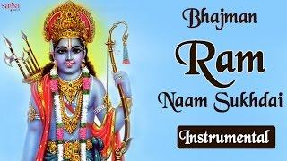 Bolo Ram Ram Ram Bolo Shyam || Ram Navami Bhajans || Ram Navami Special Instrumental Jukebox