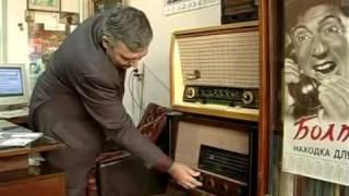 видео: Радио
