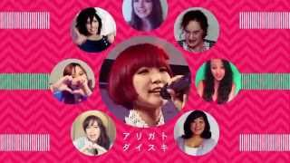 Yun*chi - Waon* with IroKokoro Project (Paduan Nada*) 〜Indonesia Ver.〜