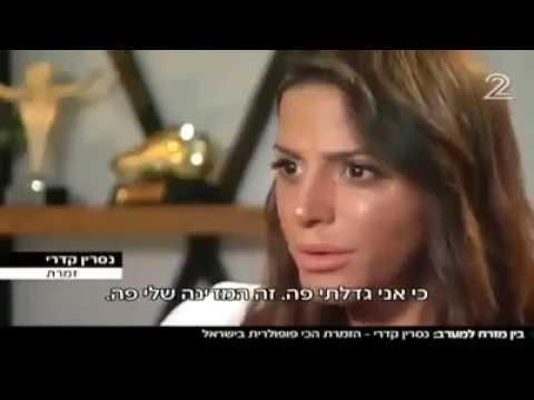 Arab Israeli Singer Nasreen Qadri: Of Course I Am A Zionist