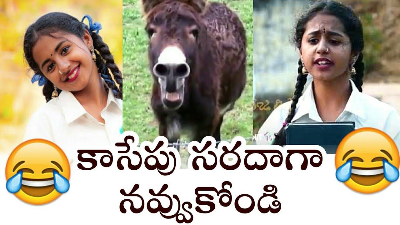 telugu trolls | tiktok telugu trolls | divya sree tik tok troll comedy | aak pak trolls