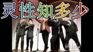 OB连杀系统语音包加花絮,放TMD血!!!