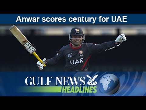 Shaiman Anwar scores century for UAE - GN Headlines