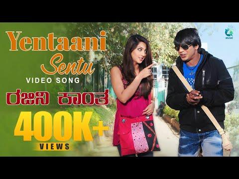 Yentaani Sentu Full Kannada Video Song HD | Rajinikantha Movie | Duniya Vijay, Aindrita Ray