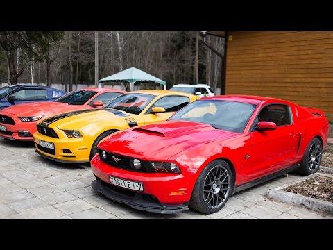 Russian Mustang Club 2017 opening