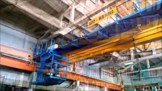 кран мостовой ГК КЕНИГ(Кран мостовой спроектирован, изготовлен и смонтирован компанией