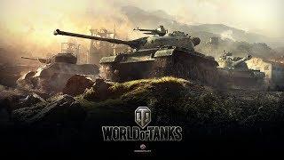 World of Tanks Играем в Кб