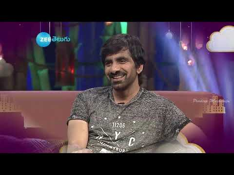 Konchem Touch Lo Unte Chepta Season 3 - Ravi Teja Promo 2 - Pradeep Machiraju