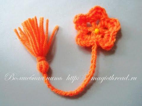 Закладки вязаные крючком цветы