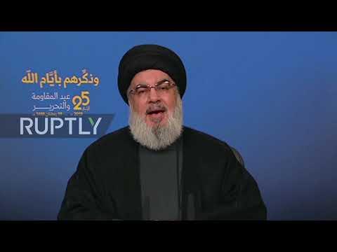 Lebanon: Hezbollah Leader Nasrallah Hails 'strength Of Palestinian Position'
