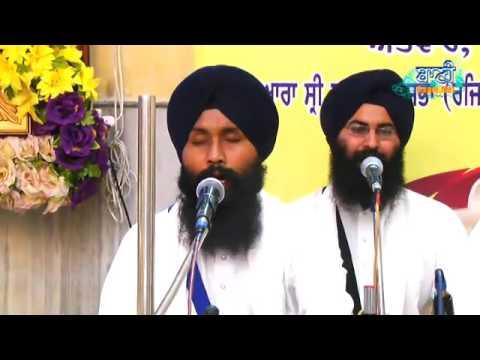 Bhai-Onkar-Singhji-Darbarsahib-At-Rana-Pratap-Bagh-On-21-August-2016