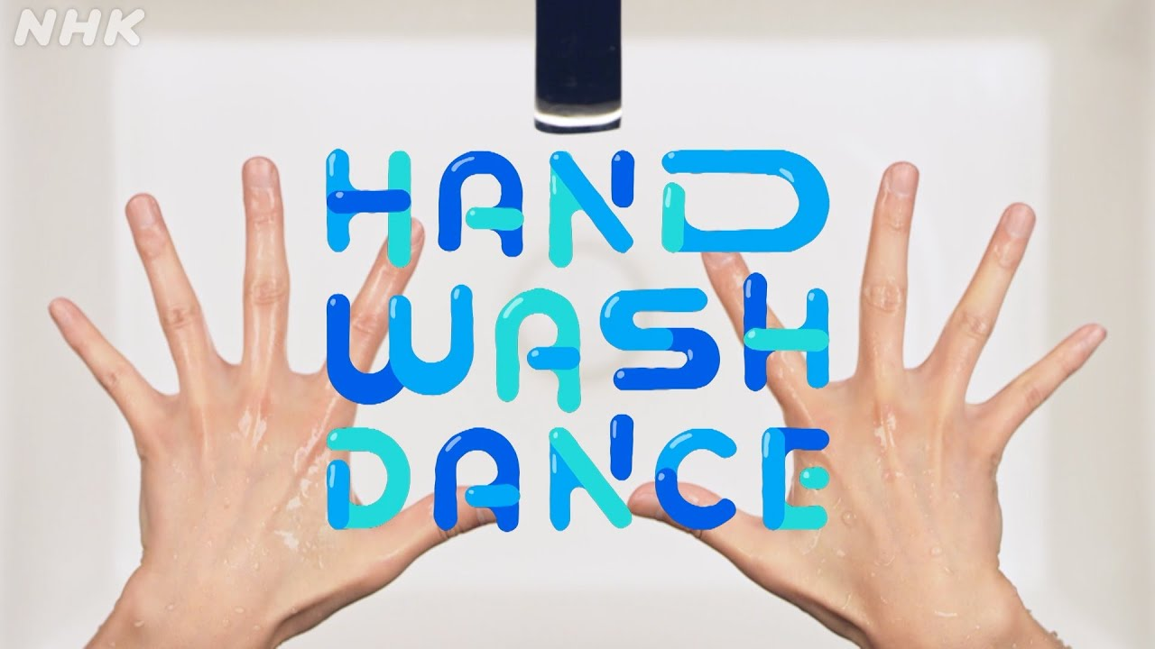 Photo of Hand Wash Dance – NHK WORLD-JAPAN – video