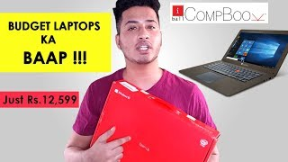 iBall CompBook Exemplaire honest review after 1 year of regular use (hindi)