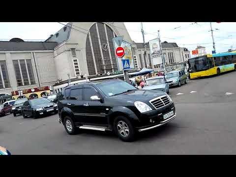 Kiev şehir Merkezi Ukrayna