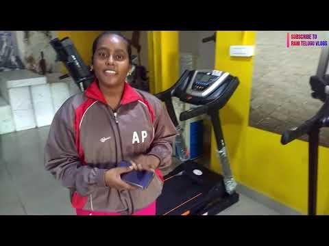 AFTON BT 19 Treadmill Demo In Rani Telugu Vlogs