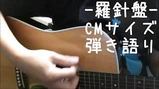 AXA(アクサ)のCMソング 「あなたの風向き篇」に使われている曲です。 ↓...