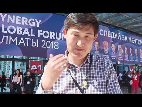 Synergy Global Forum Алматы-2018, Дмитрий Портнягин, Трансформатор клуб Казахстан и концерт Тимати.