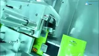 Multi Lane Cosmetic Facial Mask Production Machine MFS-04