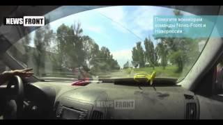 Каратели крушат инфраструктуру Донбасса - видео ополченцев