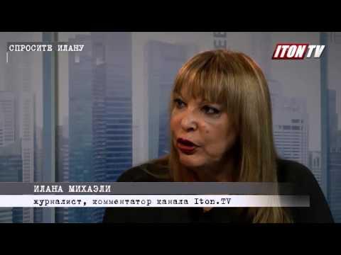 Адвокат М.Медовой: нельзя уволить работника без собеседования