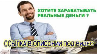 Вся правда о money center cc отзывы комментарии. Реально ли заработать.