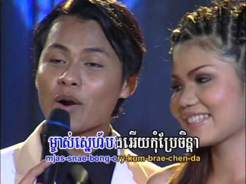 dvd-vol.02-full-nonstop-khmer-karaoke-songs|khmer-romvong|slow|cha-cha