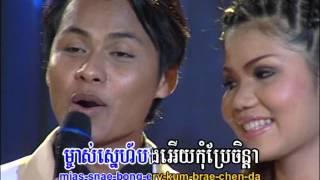 DVD VOL.02 FULL NONSTOP Khmer Karaoke Songs|Khmer RomVong|slow|cha cha