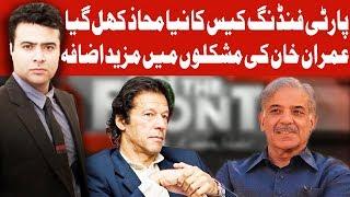 On The Front with Kamran Shahid   21 November 2019   Dunya News