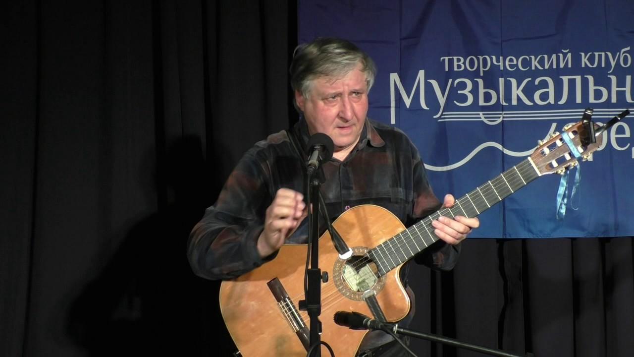 Музыкальная Среда 29.03.2017. Часть 2